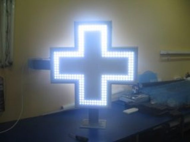 Apotekarski Krst ANS75-e , svetleca reklama