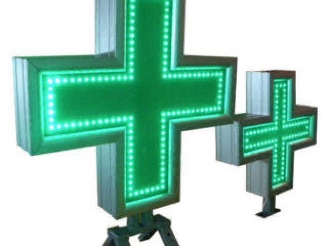 apotekarski-krst-ans-70-02b-e1518038306862